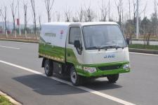金银湖牌WFA5020ZLJBEV型纯电动自卸式垃圾车图片