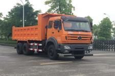 北奔牌ND3250BD4J6Z00型自卸车图片