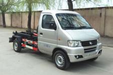 环球牌GZQ5021ZXXBEV型纯电动车厢可卸式垃圾车图片