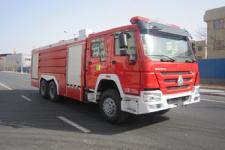 中卓时代牌ZXF5280GXFSG120/H型水罐消防车