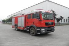 川消牌SXF5170GXFAP50/MB型A类泡沫消防车图片