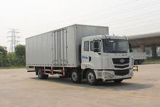 华菱国五前四后四厢式运输车245-280马力10-15吨(HN5250XXYHC24E8M5)
