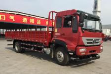 斯达-斯太尔国四单桥货车160马力8吨(ZZ1161G471GD1)