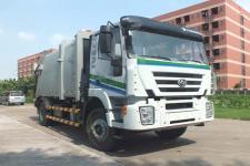 广环牌GH5166ZYS型压缩式垃圾车