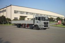 华菱之星国五前四后四货车245马力15吨(HN1250HC24E8M5)