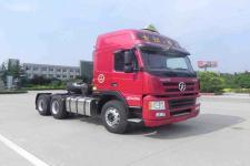 大运危货车 N8E 375马力