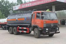 CLW5250GFWT4型程力威牌腐蚀性物品罐式运输车图片