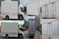 东风牌EQ5070XXYACBEV型纯电动厢式运输车图片
