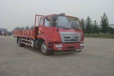 豪瀚国四单桥货车160马力6吨(ZZ1125G5113D1)