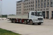华菱之星国五前四后八货车290马力19吨(HN1310X34D6M5)