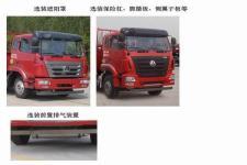 豪瀚牌ZZ1165G5113D1B型载货汽车图片