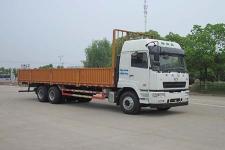 华菱之星国五后双桥,后八轮货车245马力15吨(HN1250X31E8M5)