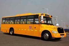 10米|24-46座海格中小学生专用校车(KLQ6106XQE5D)