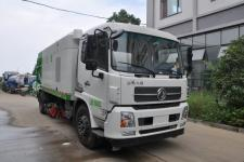 WFA5163TXSEE5洗扫车