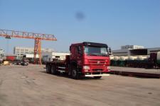 唐鸿重工后双桥,后八轮平板自卸车国四339马力(XT3250ZZ41P)