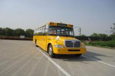 11米|24-56座海格中小学生专用校车(KLQ6116XQE5D)