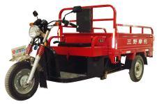 三野牌MS4000DZH型电动正三轮摩托车图片