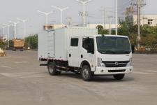 东风凯普特国五单桥厢式运输车116-143马力5吨以下(EQ5041XXYD5BDFAC)