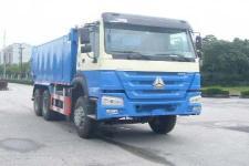 沪光牌HG5253ZXL型厢式垃圾车图片