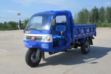7YP-1450DJ7五征自卸三轮农用车(7YP-1450DJ7)