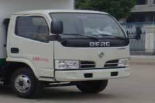 久龙牌ALA5040TGYDFA4型供液车图片