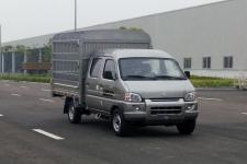 南骏牌CNJ5020CCYRS30V型仓栅式运输车