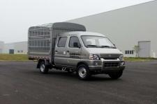 南骏牌CNJ5030CCYRS30V型仓栅式运输车