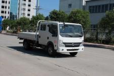 东风单桥货车116马力4吨(EQ1070D5BDF)