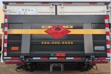 东风牌DFA5041XRQ35D6AC型易燃气体厢式运输车图片