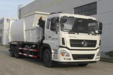 三环牌SQN5252ZZZ型自装卸式垃圾车图片