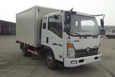 王牌越野厢式运输车(CDW2040XXYHA1R4)