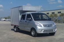 南骏牌CNJ5020XXYSSA30V型厢式运输车