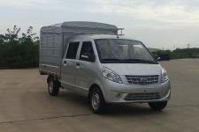 南骏牌CNJ5020CCYSSA30V型仓栅式运输车