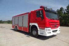 光通牌MX5140TXFGQ54型供气消防车图片