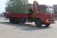 程力威牌CLW5250JJHT4型计量检衡车