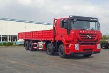 红岩国四前四后八货车350马力17吨(CQ1315HTVG466)