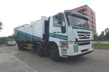 广环牌GH5311ZDJ型压缩式对接垃圾车