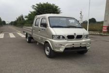 金杯牌SY1027AASX9LF型轻型载货汽车图片