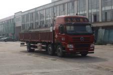 大运国五前四后四货车200马力15吨(CGC1250D5CBJD)