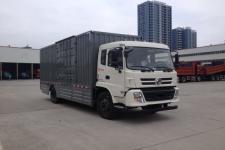 东风特商新能源单桥纯电动厢式运输车163马力5-10吨(EQ5160XXYTBEV)