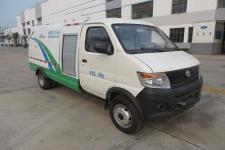 海德牌CHD5032ZLJBEV型纯电动自卸式垃圾车图片