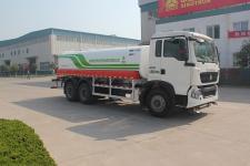 绿叶牌JYJ5257GSSE型洒水车图片