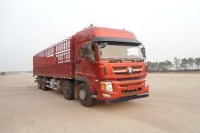 重汽王国四前四后八仓栅式运输车310-375马力15-20吨(CDW5310CCYA1T4J)