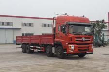 王牌国四前四后八货车310马力19吨(CDW1310A1T4J)