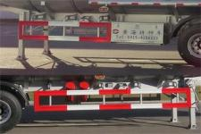 黄海牌DD9400GRH型润滑油罐式运输半挂车图片