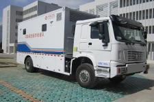 航天牌SJH5141XYL型医疗车