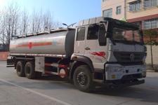 CLW5258GYYZ5型程力威牌运油车图片