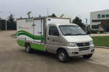 青特牌QDT5020XTYKBEV型纯电动密闭式桶装垃圾车
