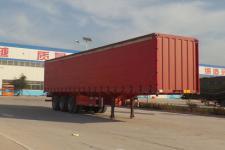 华盛顺翔13米32.2吨3轴厢式运输半挂车(LHS9400XXYC)