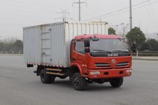 东风牌EQ2041XXY8GDFAC型越野厢式运输车图片